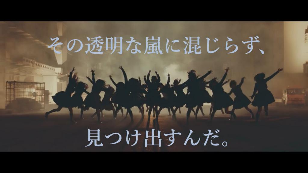 f:id:ziishiki:20170404233952j:plain