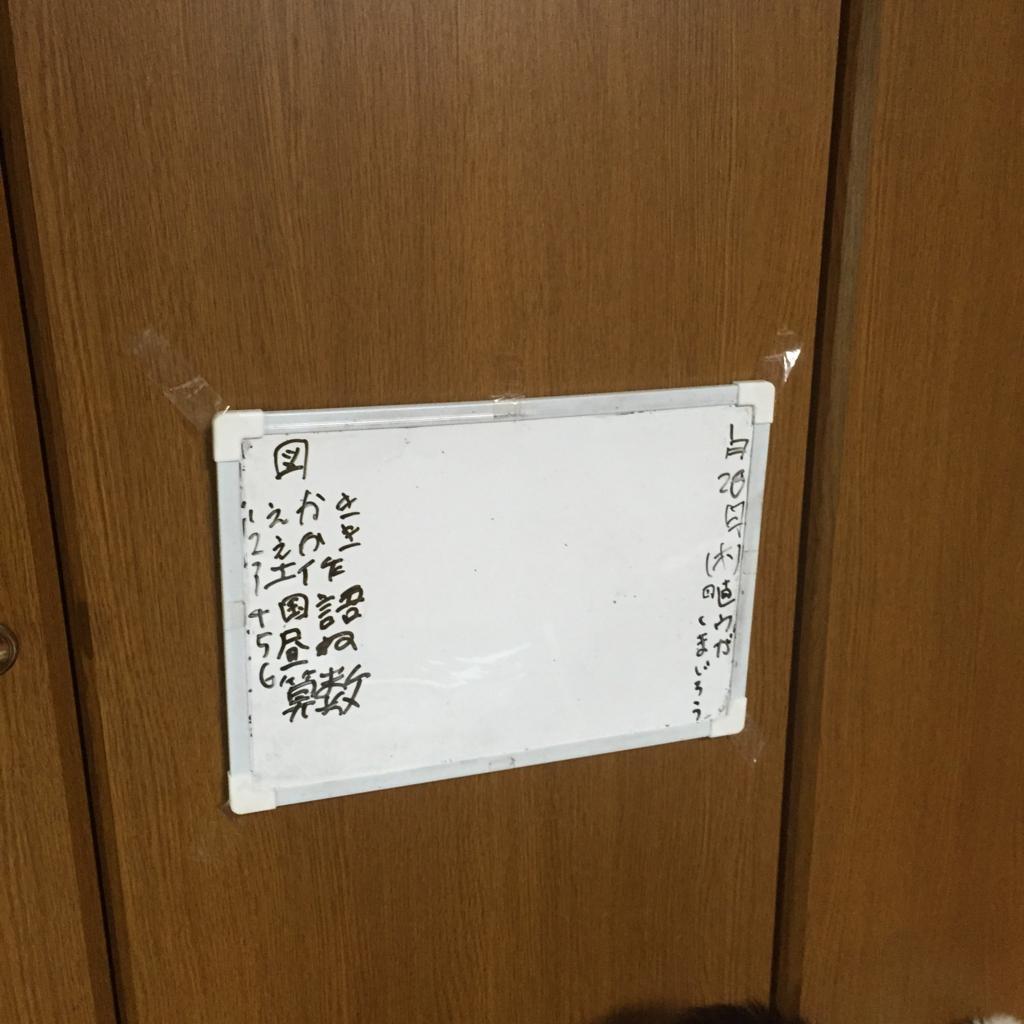 f:id:zimuya:20170127075431j:plain