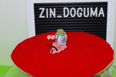 f:id:zindoguma-hobby:20190921141056j:plain
