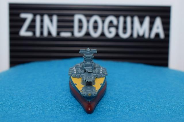 f:id:zindoguma-hobby:20190921142010j:plain