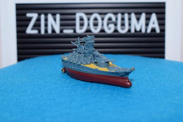 f:id:zindoguma-hobby:20190921142016j:plain