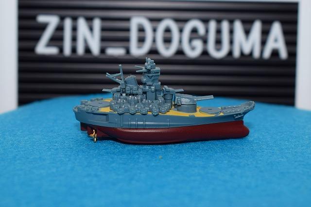 f:id:zindoguma-hobby:20190921142021j:plain