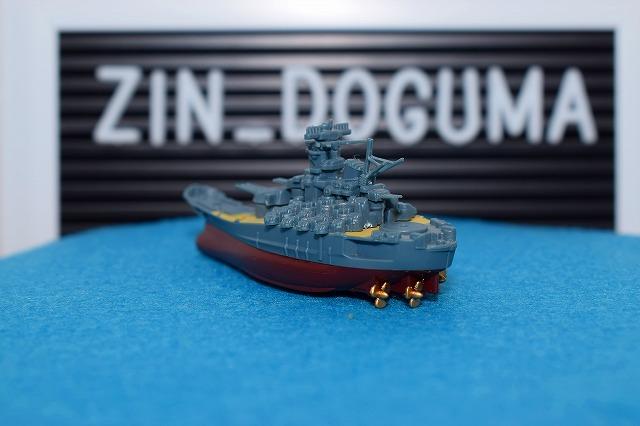 f:id:zindoguma-hobby:20190921142028j:plain