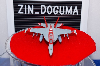 f:id:zindoguma-hobby:20190921144121j:plain