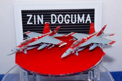 f:id:zindoguma-hobby:20190921144205j:plain