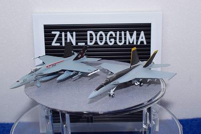 f:id:zindoguma-hobby:20190921165617j:plain