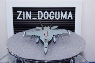 f:id:zindoguma-hobby:20191007210956j:plain