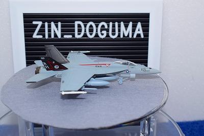 f:id:zindoguma-hobby:20191007211010j:plain