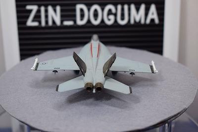 f:id:zindoguma-hobby:20191007211028j:plain