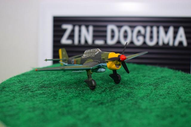 f:id:zindoguma-hobby:20191012001427j:plain