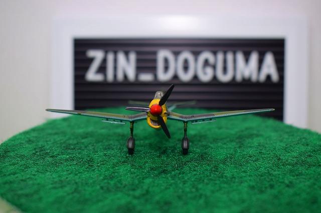 f:id:zindoguma-hobby:20191012001438j:plain