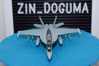 f:id:zindoguma-hobby:20191015232952j:plain