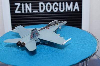 f:id:zindoguma-hobby:20191015233015j:plain
