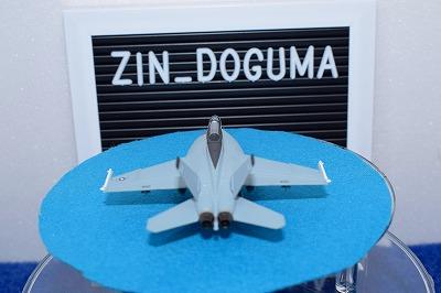 f:id:zindoguma-hobby:20191015233019j:plain