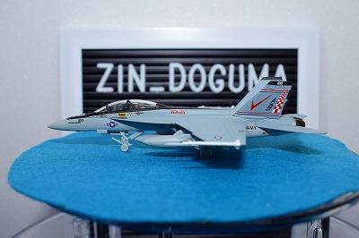f:id:zindoguma-hobby:20191015233029j:plain
