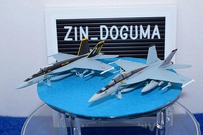 f:id:zindoguma-hobby:20191015233041j:plain