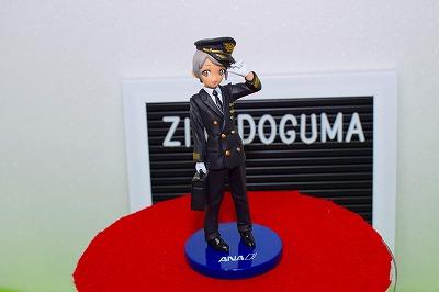f:id:zindoguma-hobby:20191019115210j:plain