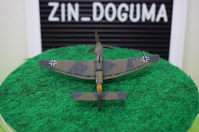 f:id:zindoguma-hobby:20191019122200j:plain