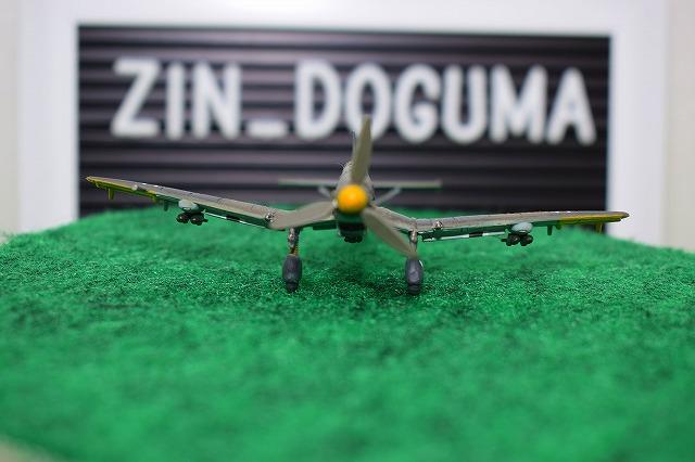 f:id:zindoguma-hobby:20191019122217j:plain