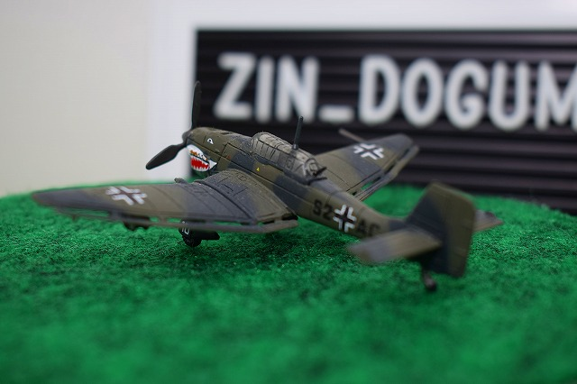 f:id:zindoguma-hobby:20191027100129j:plain