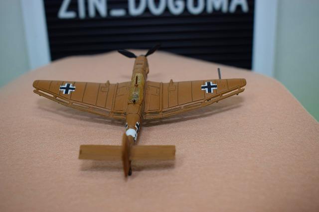 f:id:zindoguma-hobby:20191027154347j:plain