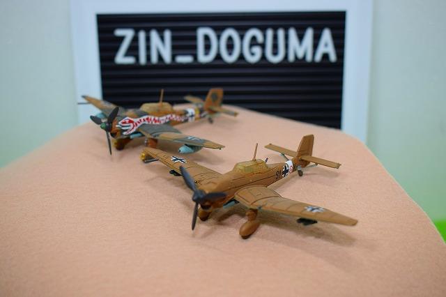 f:id:zindoguma-hobby:20191027154418j:plain