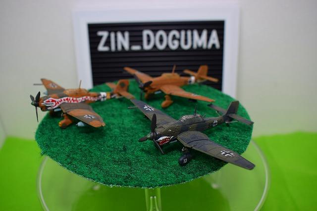 f:id:zindoguma-hobby:20191027154424j:plain