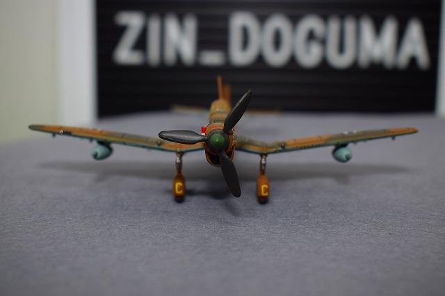 f:id:zindoguma-hobby:20191027203323j:plain