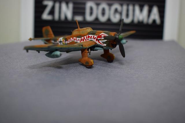 f:id:zindoguma-hobby:20191027203328j:plain