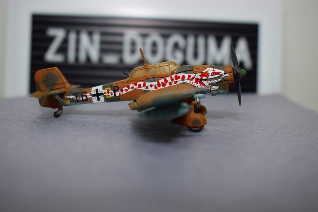 f:id:zindoguma-hobby:20191027203332j:plain