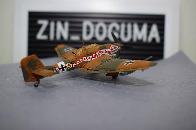 f:id:zindoguma-hobby:20191027203337j:plain