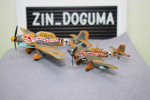 f:id:zindoguma-hobby:20191027203420j:plain