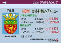 f:id:zingclub:20120328212158j:image