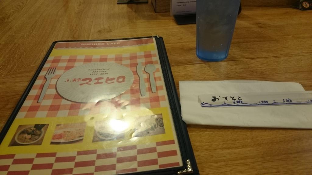 f:id:zinseiichidokiri:20161229203041j:plain