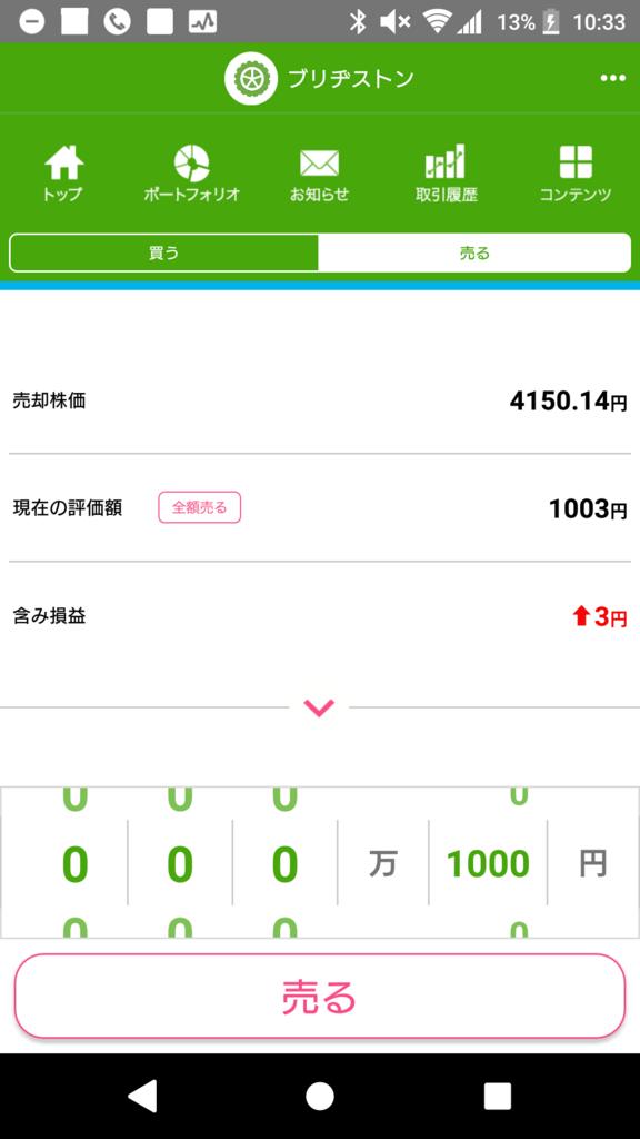 f:id:zinseiichidokiri:20180828213414p:plain