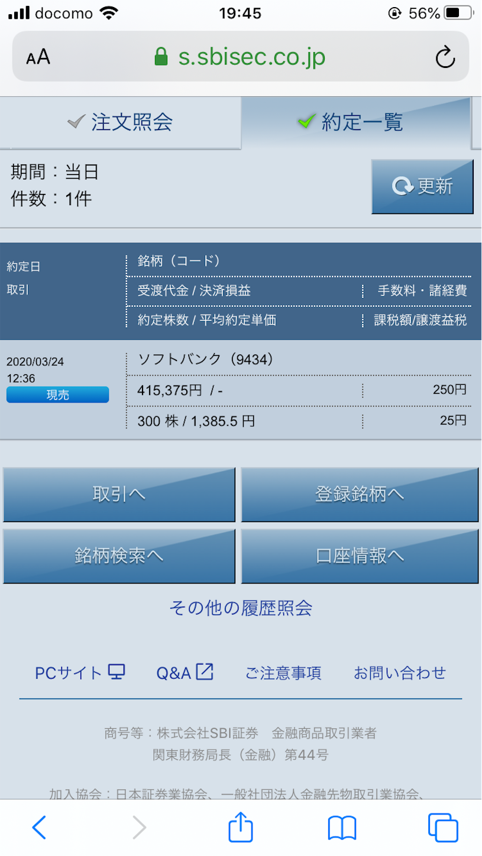 f:id:zinvest:20200324200800p:image