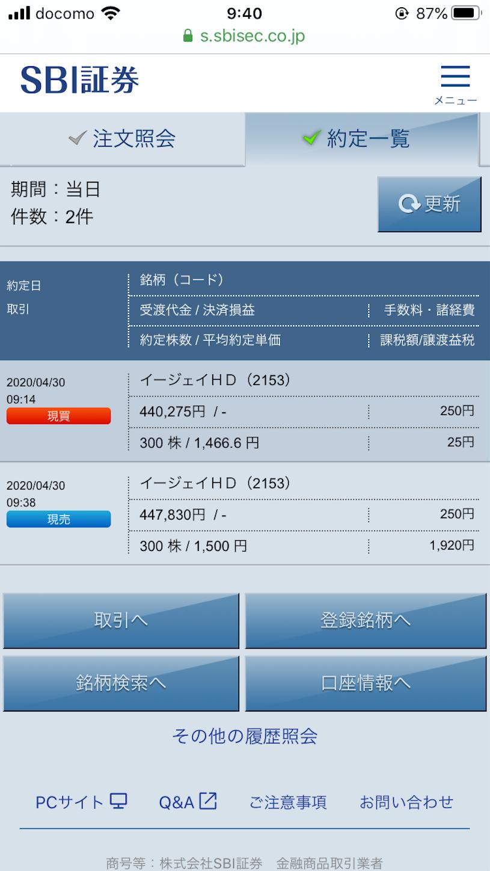f:id:zinvest:20200430125835p:image