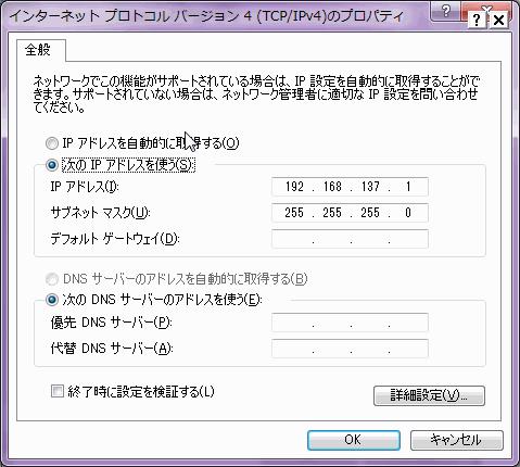 20100704100948
