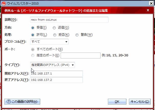 20100704100950