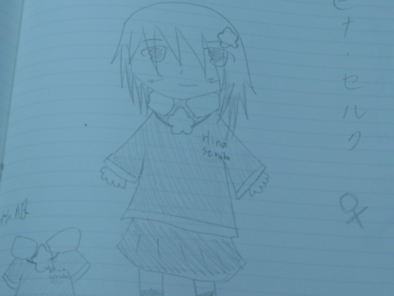 f:id:zion-rogunamu:20101214224956j:image