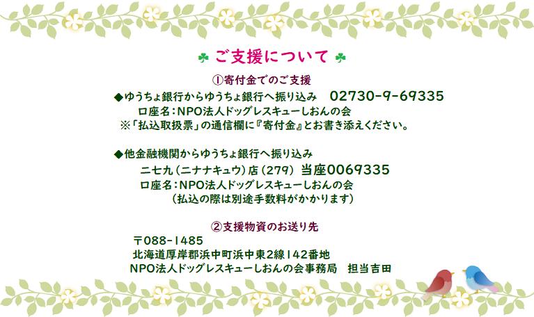f:id:zion_hamanaka:20210831152220p:plain