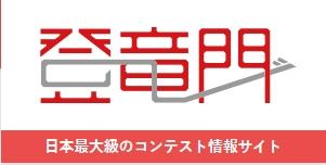 f:id:zionkokoku00:20170902084119j:plain