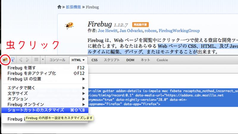 f:id:zippo44:20140406145053p:plain