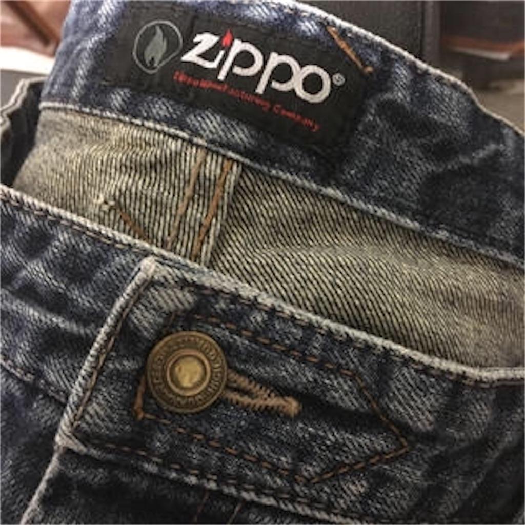 f:id:zippojean:20170626012029j:image