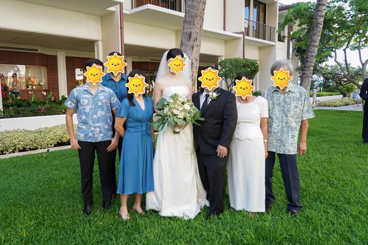 ウェディング家族写真
