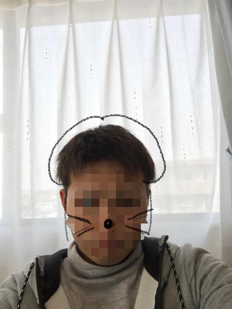 f:id:zips9696mkk:20180224121156p:image