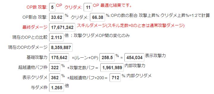 f:id:zirato:20190222141248p:plain