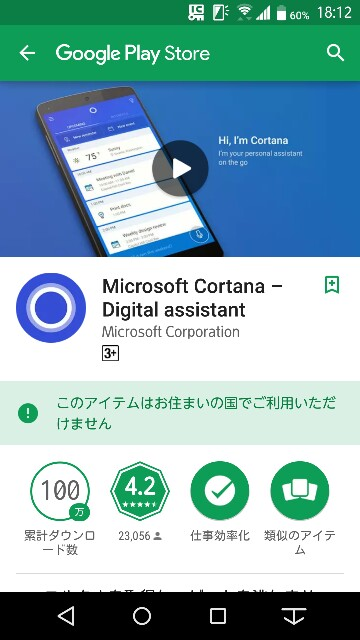 f:id:zirconsoft:20171022183808j:image