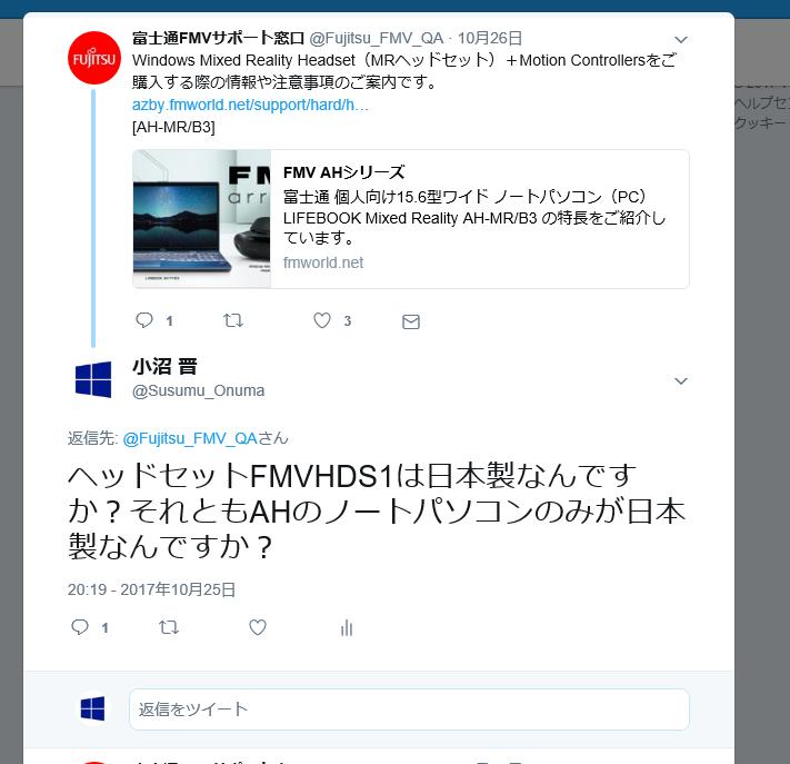 f:id:zirconsoft:20171027231915p:plain