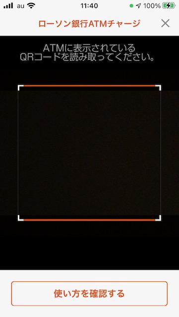 f:id:ziwaimerw:20210117114845j:plain